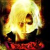Devil May Cry 2 (Disc1of2) (E-F-G-I-S) (SLES-82011) (Dante Disc)