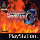 Battle Arena Toshinden 3 (E) (SCES-00700)