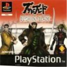 Bushido Blade (E) (SCES-00899)