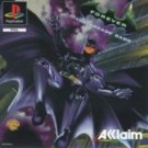 Batman Forever – The Arcade Game (E) (SLES-00525)