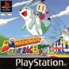 Bomberman Fantasy Race (E-F-G-S) (SLES-01712)