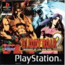 Bloody Roar 2 – Bringer of the New Age (E) (SLES-01722)