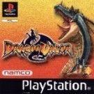 Dragon Valor (F) (Disc1of2) (SCES-02565)