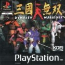 Dynasty Warriors (E) (SLES-00885)