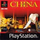 China (E-D-S-Sw) (SLES-02297)