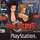 Fear Effect – Retro Helix (E-F-G) (Disc2of4)(SLES-13386)