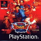 Rival Schools (E) (Evolution Disc)(SLES-01436)