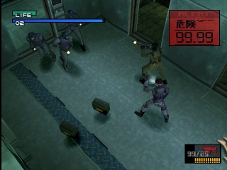 Metal Gear Solid (F) (Disc1of2)(SLES-01506) | Playstation ParadiZe