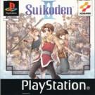 Suikoden II (F) (SLES-02443)