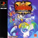 Darkstalkers – The Night Warriors (E) (SLES-00251)
