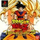 Dragonball Z – Ultimate Battle 22 (S) (SLES-03685)