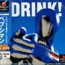 Pepsi-Man (J-E) (SLPS-01762)