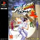 Street Fighter Alpha – Warriors' Dreams (E) (SLES-00199)