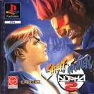 Street Fighter Alpha 2 (E) (SLES-00496)
