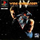 Wing Commander IV – The Price of Freedom (E) (Disc1of4)(SLES-00659)