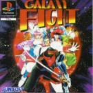 Galaxy Fight (E) (SLES-00197)