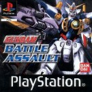 Gundam – Battle Assault (E-F-G-I-S) (SLES-03650)