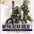 Metal Gear Solid 2 Substance (E-F-G-I-S) (SLES-82009)