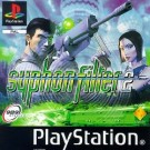Syphon Filter 2 (S) (Disc2of2)(SCES-12289)