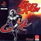 Grid Run (E) (SLES-00381)