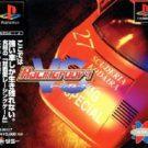 Racingroovy VS (J) (SLPS-00417)