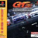 GT – All Japan Touring Car Championship (J) (SLPS-00219)