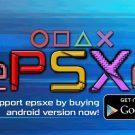 EPSXE V2.0.5