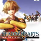 Shadow hearts 3 (E) (SLES-54711)