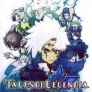 Tales of Legendia (U) (SLUS-21201)