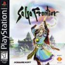 SaGa Frontier (U) (SCUS-94230)