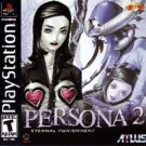 Persona 2 – Eternal Punishment (U) (Bonus Disc) (SLUS-01339)