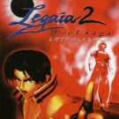 Legaia 2 – Duel Saga (E) (SLES-50891)