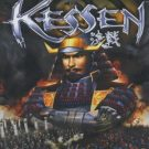 Kessen (F) (SLES-50019)