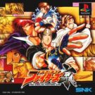 King of Fighters Kyo, The (J) (SLPM-86095)