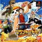 From TV Animation One Piece – Grand Battle! (J) (SLPS-03164)