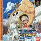 From TV Animation One Piece – Tobidase Kaizokudan! (J) (SLPS-03252)