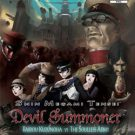 Shin Megami Tensei Devil Summoner – Raidou Kuzunoha vs. the Soulless Army (U) (SLUS-21431)
