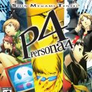 Shin Megami Tensei – Persona 4 FES (E) (SLES-55474)