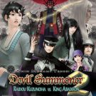 Shin Megami Tensei – Devil Summoner 2 – Raidou Kuzunoha vs. King Abaddon (U) (SLUS-21845)