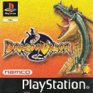 Dragon Valor (S) (Disc1of2) (SCES-02568)