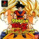 Dragon Ball Z – Ultimate Battle 22 (I) (SLES-03738)