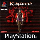 Kagero – Deception II (E) (SLES-01967)