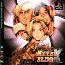 Metal Slug X (J) (SLPM-86456)