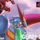 70 Robot Anime – Geppy-X The Super Boosted Armor (J) (Disc1of4) (SLPS-01995)