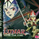 Lunar – Silver Star Story Complete – The Making of (U) (Disc3of3) (SLUS-00921)