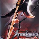 Dynasty Warriors 4 – Xtreme Legends (I) (SLES-52174)
