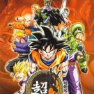 Super Dragon Ball Z (E) (SLES-54161)