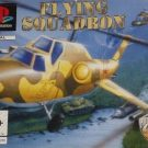 Flying Squadron (E) (SLES-04156)