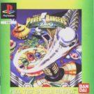 Power Rangers Zeo – Full Tilt Battle Pinball (E) (SLES-00597)