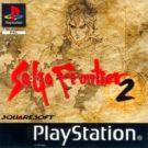 SaGa Frontier 2 (E) (SLES-02112)